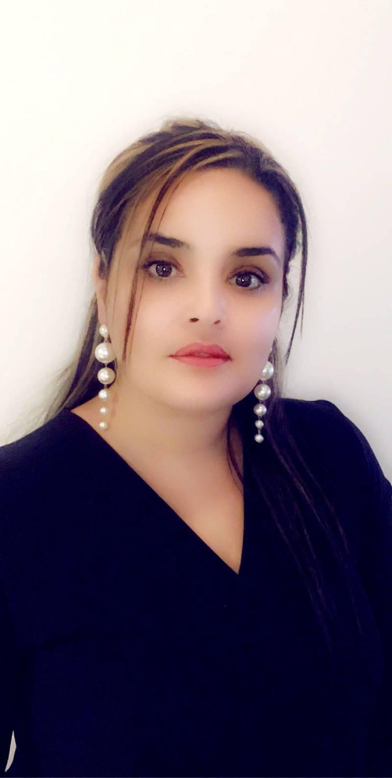 Fatma Mahmoudi